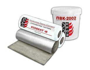 Изовент (EI 30, EI 60, EI 90) теплоогнезащитное покрытие для воздуховодов